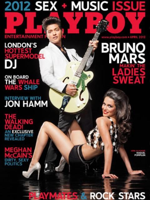 Bruno Mars på forsiden af Playboy april 2012